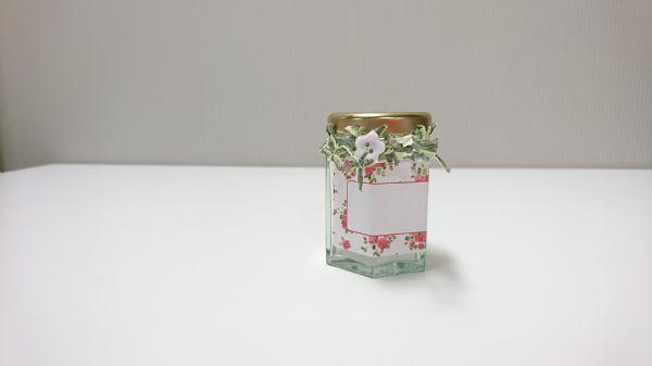 Jar Wraps - Summer Frocks Small Sprig 5